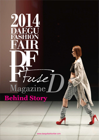 2014 Magazine D behindstory
